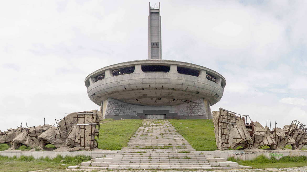 Report about the Buzludzha Monument